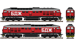 Side and front view with Soviet diesel-hydraulic locomotive in red livery and logo of BDZ. The engine is known as serie 07 in Bulgaria. Locomotive is built by the factories in Lugansk and designed to serve passenger and freight trains. EDITORIAL USE