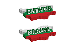"Vector illustration with axonometric view of the territory of Bulgaria in white, green and red with three-dimensional inscription ""Bulgaria"" in Cyrillic and Latin over it. Isolated objects on white background."