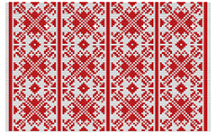Vector illustration of traditional Bulgarian pattern with folklore motifs. The artwork may be used as a template and easy to modify.