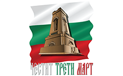 Memorial of Freedom Shipka over Bulgarian tricolor. Monument-tower erected in honor of the fallen heroes for the freedom of Bulgaria in the Russo-Turkish War 1877–1878. On the walls have inscriptions Sheinovo and Stara Zagora in Bulgarian. Celebration of March 3 - Bulgaria's National Holiday.