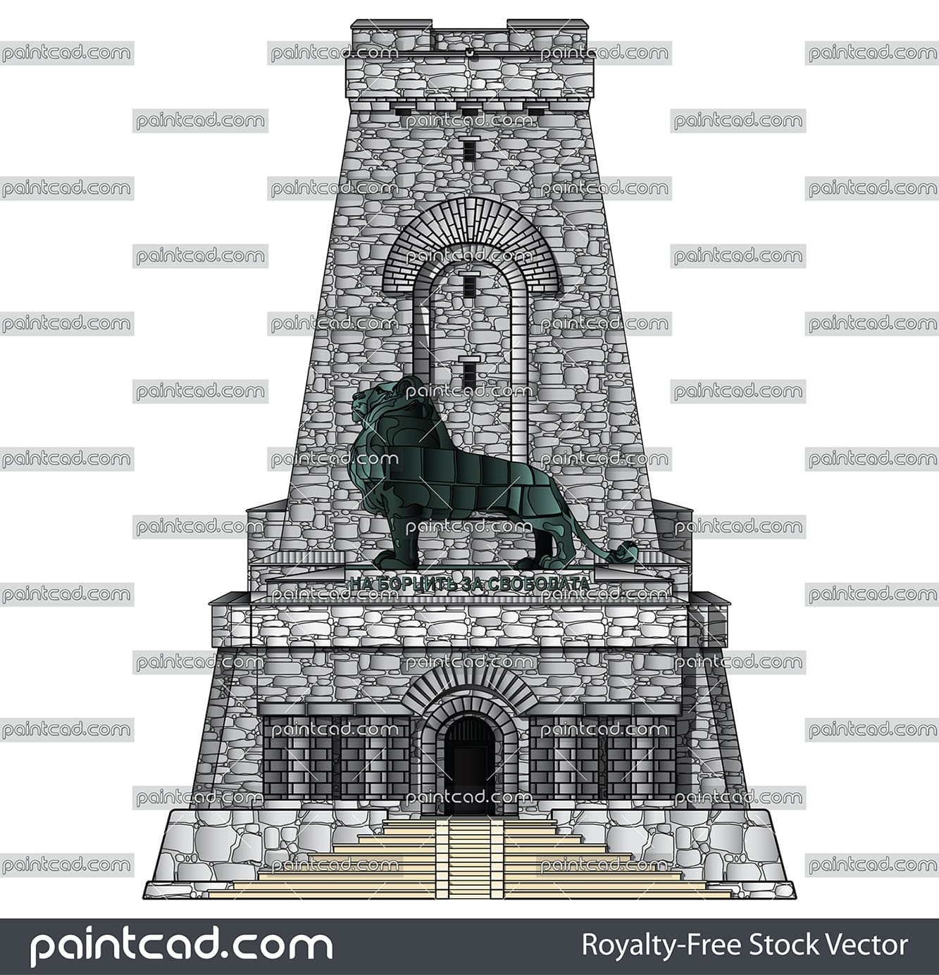 "Vector image in high resolution of entrance facade of memorial Shipka, Bulgaria. The National Park-Museum ""Shipka"" is located in the eastern parts of the Shipka mountain part of the Balkan mountain. It was built in memory of the Bulgarian freedom fighters and the Russian soldiers who gave their lives for the protection of the Shipka pass in 1877 during the Russo-Turkish War 1877 – 1878. The tower was built of dolomite. Large bronze lion at the entrance guard the monument. 